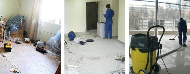 Уборка квартир после ремонта